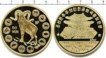 Каталог монет - монета  Северная Корея 50 вон