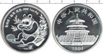 Каталог монет - монета  Китай 1 унция