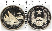 Каталог монет - монета  Гвинея-Бисау 10000 песо