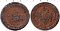 Каталог монет - монета  1801 – 1825 Александр I 5 копеек