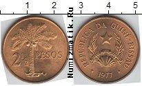 Каталог монет - монета  Гвинея-Бисау 2 1/2 песо
