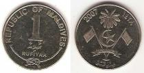 Каталог монет - монета  Мальдивы 1 руфия