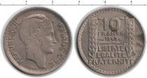 Каталог монет - монета  Алжир 10 франков