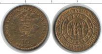Каталог монет - монета  Перу 10 сентаво