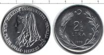 Каталог монет - монета  Турция 2 1/2 куруша