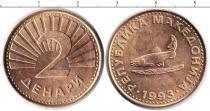 Каталог монет - монета  Македония 2 динара