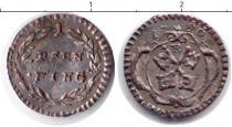 Каталог монет - монета  Регенсбург 1 пфенниг