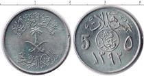 Каталог монет - монета  Саудовская Аравия 5 гирш