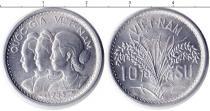 Каталог монет - монета  Вьетнам 10 су