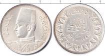 Каталог монет - монета  Египет 50 пиастров