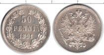 Каталог монет - монета  1881 – 1894 Александр III 50 пенни