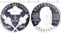 Каталог монет - монета  Италия 5 евро