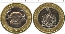 Каталог монет - монета  Сискей 5 лиранди
