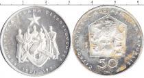 Каталог монет - монета  Чехословакия 50 хеллеров