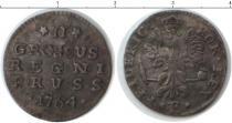 Каталог монет - монета  Пруссия 2 гроша