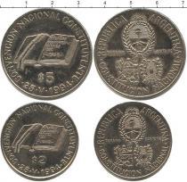 Каталог - подарочный набор  Аргентина Аргентина 1994