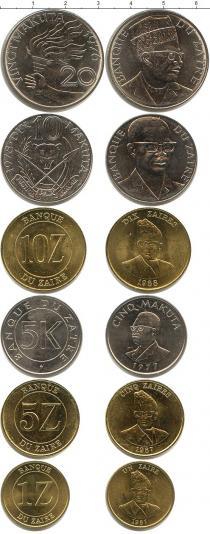 Каталог - подарочный набор  Заир Заир 1976-1988