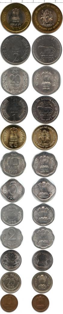 Каталог - подарочный набор  Индия Индия 1961-2013