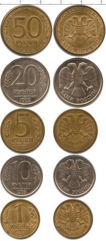 Каталог - подарочный набор  Россия Россия 1992-1993