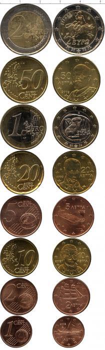 Каталог - подарочный набор  Греция Евронабор 2002- 2006 г,