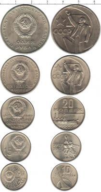 Каталог - подарочный набор  СССР СССР 1967