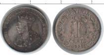 Каталог монет - монета  Цейлон 10 центов