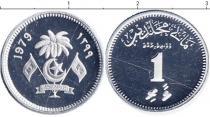 Каталог монет - монета  Мальдивы 1 лари