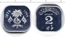 Каталог монет - монета  Мальдивы 2 лари