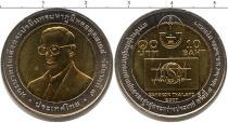 Каталог монет - монета  Таиланд 10 бат
