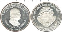 Каталог монет - монета  Коста-Рика 5000 колон
