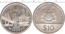 Каталог монет - монета  Малайзия 10 рингит