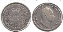 Каталог монет - монета  Британская Гвиана 1 гульден