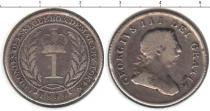 Каталог монет - монета  Эссекуибо и Демерара 1 гульден