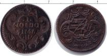 Каталог монет - монета  Гориция 1 сольдо