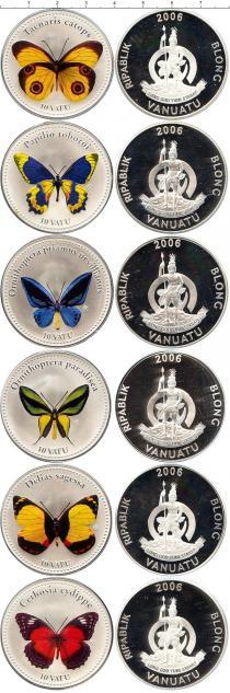Каталог - подарочный набор  Вануату Мир бабочек