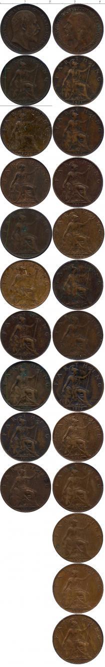 Каталог - подарочный набор  Великобритания Коллекция фартингов 1902-1936 гг,