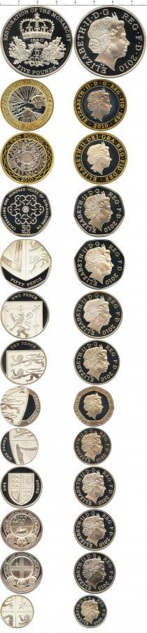 Каталог - подарочный набор  Великобритания Выпуск монет 2010