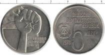 Каталог - подарочный набор  ГДР Анти-партийный год