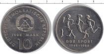 Каталог - подарочный набор  ГДР Олимпийские игры