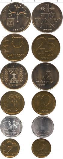 Каталог - подарочный набор  Израиль Выпуск монет 1948-1969