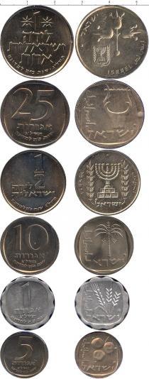 Каталог - подарочный набор  Израиль 30-летие образования Израиля