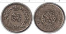 Каталог монет - монета  Корея 1/2 янг