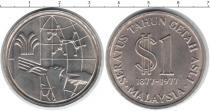 Каталог монет - монета  Малайзия 1 рингит
