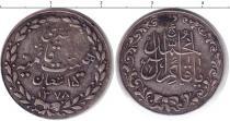 Каталог монет - монета  Афганистан Монетовидный жетон