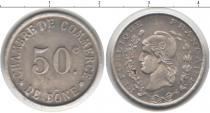 Каталог монет - монета  Алжир 50 сантим