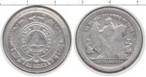 Каталог монет - монета  Гондурас 25 сентаво