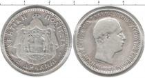 Каталог монет - монета  Крит 2 драхмы