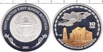 Каталог монет - монета  Кыргызстан 10 сом