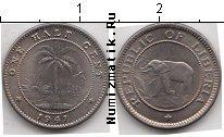 Каталог монет - монета  Либерия 1/2 цента