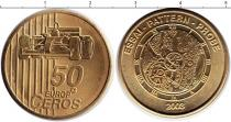 Каталог монет - монета  Европа 50 евроцентов